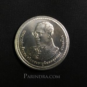 เหรียญกษาปณ์ เหรียญพระราชพิธี มหามงคลเฉลิมพระชนมพรรษาครบ 80 พรรษา ปี 2550 สภาพสวย UNC