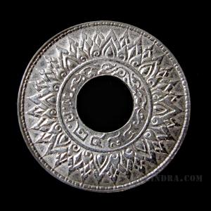 เหรียญรู 10 สตางค์ เนื้อเงินแท้ ปี 2484 รัชกาลที่ 8 สภาพสวยคมชัด ผิวเดิม