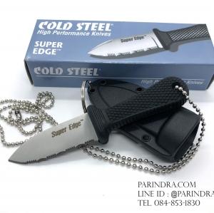 มีดห้อยคอ COLD STEEL Super Edge (OEM)