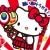ร้านPiGGYSHOPS จำหน่ายตุ๊กตาสินค้ากิฟท์ช็อป จากหลากหลายค่ายดัง kitty kuma ฯ