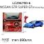 รถบังคับตราเพชร Collection Supercar Series ขนาด 1:28 มีรถให้เลือกหลายรุ่น Evo Gtr Benz รถลิขสิทธิ์ของแท้จากแบรน Auldey thumbnail 5