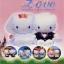 เซ็ตคู่ 2 ชิ้น เฮลโหลคิตตี้ เดียร์แดเนียล HELLO KITTY CSA McDONALD'S UNIFORMS ( wisdom of Love 1999) thumbnail 5
