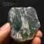ก้อนแร่ฟลูออไรต์ Fluorite สีเขียวโปร่งแสง #FLU000 thumbnail 2