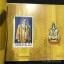 สมุดตราไปรษณียากรไทย ประจำปี 2549 thumbnail 2