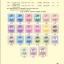 คู่มือแสตมป์ไทย ปี 2557 ฉบับสมบูรณ์ โดย สมชาย แสงเงิน thumbnail 7