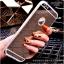 เคส tpu กระจกเงา ไอโฟน 66s 4.7 นิ้ว thumbnail 4