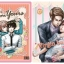 vergin baby & I'm yours thumbnail 1