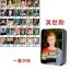 ชุดรูปพร้อมกล่องเหล็ก #EXO THE WAR KoKoBop #Sehun thumbnail 1