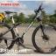 จักรยานเสือภูเขา TIGER รุ่น POWER ล้อ 27.5 ,27 สปีด thumbnail 9