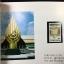 สมุดตราไปรษณียากรไทย ประจำปี 2539 thumbnail 7