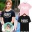 เสื้อยืด (T-Shirt) PARIS แบบ Twice thumbnail 1
