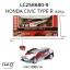 รถบังคับตราเพชร Collection Supercar Series ขนาด 1:16 มีรถให้เลือกหลายรุ่น Civic Gtr Benz รถลิขสิทธิ์ของแท้จากแบรน Auldey thumbnail 4