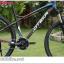 จักรยานเสือภูเขา OTEKA เฟรมอลู ล้อ 27.5 เกียร์ชิมาโน่ 24สปีด ,Super-02 (ทรงผู้หญิง) thumbnail 2