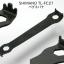 เครื่องมือถอดใบจาน SHIMANO TL-FC21 รุ่นใหม่!!! ปลายอีกด้านสำหรับถอดแหวนฝาปิดขาจาน XT, XTR thumbnail 1