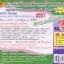 แผนการจัดการเรียนรู้หลักสูตรใหม่ 2551 คณิตศาสตร์ ป.5 Backward Design thumbnail 1