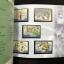 สมุดตราไปรษณียากรไทย ประจำปี 2542 thumbnail 25