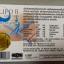 LIPO8 ไลโป8 BURN SLIM ไฟเบอร์สูง ยับยั้งการเปลี่ยนแป้งเป็นน้ำตาล ลดควาอยากอาหาร ดักจับไขมันให้ไขมันออกมาพร้อมกับการขับถ่าย ช่วยให้ระบบขับถ่ายดีขึ้น thumbnail 4