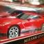 รถบังคับตราเพชร Collection Supercar Series ขนาด 1:16 มีรถให้เลือกหลายรุ่น Civic Gtr Benz รถลิขสิทธิ์ของแท้จากแบรน Auldey thumbnail 14