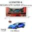 รถบังคับตราเพชร Collection Supercar Series ขนาด 1:16 มีรถให้เลือกหลายรุ่น Civic Gtr Benz รถลิขสิทธิ์ของแท้จากแบรน Auldey thumbnail 3