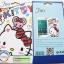 ฟิล์มกันรอย การ์ตูน Samsung Galaxy Grand 2 thumbnail 22