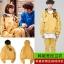 ชุดวอร์มสีเหลือง ในซีรี่ย์ Weightlifting Fairy Kim Bok-Joo thumbnail 1