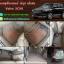 ผ้ายางปูพื้นรถยนต์ Volvo XC-90 ลายกระดุมสีน้ำตาลขอบน้ำตาล thumbnail 1