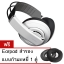 หูฟัง Superlux HD681EVO Fullsize Headphoneเสียงเทพ เบสแน่น ล้ำสมัย thumbnail 3