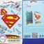 ฟิล์มกันรอยลายการ์ตูน Samsung Galaxy J7(version 2) thumbnail 10