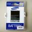 Battery for Galaxy Note1 I9220 2500 mAh thumbnail 1