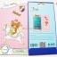 ฟิล์มกันรอยลายการ์ตูน Samsung Galaxy J1 thumbnail 10