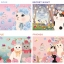 Choo Choo Schedule Note 2015 - COUPLE thumbnail 9