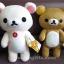 ตุ๊กตาหมีริลัคคุมะ Rilakkuma thumbnail 1