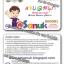 2561 รับทำการ์ดพลาสติก 50 ใบๆ ละ 36.0.- พิมพ์สื่อบัตรโฆษณา ธุรกิจ ร้านค้า พิมพ์4สี 2 ด้าน บัตรแนะนำธุรกิจ ดัดโค้งงอได้ ตากแดด แช่น้ำได้ สีไม่ซึมเบลอ ไม่ลอกเลือน ไอเดียการ์ด บัตรพลาสติกแท้ ราคาถูกกว่าห้าง บัตรพลาสติก ไม่มีขั้นต่ำ พื้นมัน มุมมน คมชัด thumbnail 4