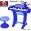 ออแกนสีน้ำเงิน รุ่น 5050 เปียโนของเด็กสีน้ำเงินรุ่นประหยัด thumbnail 3