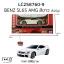 รถบังคับตราเพชร Collection Supercar Series ขนาด 1:16 มีรถให้เลือกหลายรุ่น Civic Gtr Benz รถลิขสิทธิ์ของแท้จากแบรน Auldey thumbnail 6