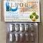 LIPO8 ไลโป8 BURN SLIM ไฟเบอร์สูง ยับยั้งการเปลี่ยนแป้งเป็นน้ำตาล ลดควาอยากอาหาร ดักจับไขมันให้ไขมันออกมาพร้อมกับการขับถ่าย ช่วยให้ระบบขับถ่ายดีขึ้น thumbnail 2