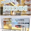NEW Lucchini Plant Placenta (Switzerland) รกพืช-เข้มข้น thumbnail 1