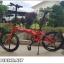 จักรยานพับได้ล้อแม็ก KAZE W9 ,เฟรมอลู 8 สปีด SRAM thumbnail 11