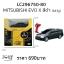 รถบังคับตราเพชร Collection Supercar Series ขนาด 1:28 มีรถให้เลือกหลายรุ่น Evo Gtr Benz รถลิขสิทธิ์ของแท้จากแบรน Auldey thumbnail 3