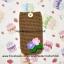 ซองใส่โทรศัพท์ไหมพรม ลายดอกไม้ thumbnail 1