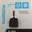 เครื่องมือถอดเฟืองท้าย และถอดใบดิสเซ็นเตอร์ล๊อค Shimano TL-LR15 thumbnail 1