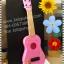 อูคูเลเล่ของเด็กสีชมพู อูคูเลเลพลาสติกของเล่นเด็กน่ารักส่งเสริมให้เด็กรักดนตรี thumbnail 1