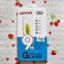 ฟิล์มกระจก Samsung Note 2 (ASTON) thumbnail 1