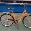 จักรยานแม่บ้าน MISAKI A2401 ไม่มีเกียร์ ล้อ 24นิ้ว พร้อมตะกร้าหน้า thumbnail 6