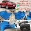 ผ้ายางปูพื้นรถยนต์ Toyota Vigo 4 ประตู ลายกระดุมสีฟ้าขอบดำ thumbnail 1