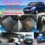 พรมไวนิลปูพื้นรถยนต์เข้ารูป Suzuki Swift ไวนิลสีเทาขอบฟ้า thumbnail 1