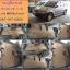 พรมไวนิลปูพื้นรถยนต์ ราคาถูก Honda CR-V G1 ไวนิลสีครีมขอบครีม thumbnail 1