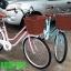 จักรยานซิตี้ไบค์ COYOTE ABBA 26 นิ้ว ไม่มีเกียร์ พร้อมตะกร้าหน้า thumbnail 10
