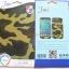 ฟิล์มกันรอย การ์ตูน Samsung Galaxy Grand Prime g530 thumbnail 15