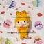 ตุ๊กตาถัก แมวกาฟิว thumbnail 1